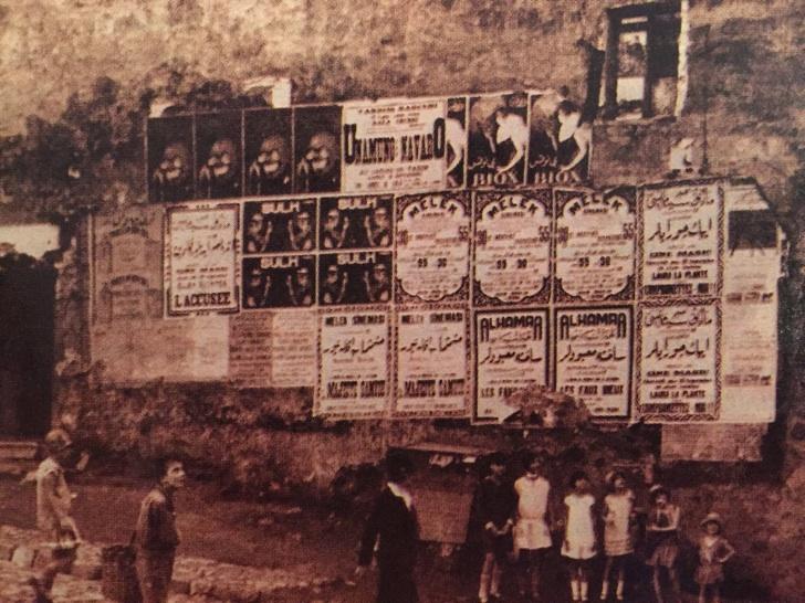 Gezici Tiyatrolar Arapça Türkçe Fransızca