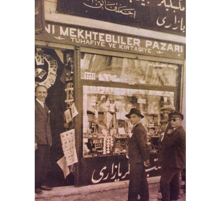Dükkan Mektepliler Pazarı