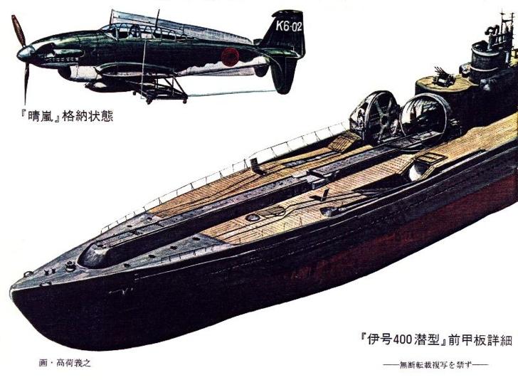 I-400 Uçak taşıyan denizaltı silah