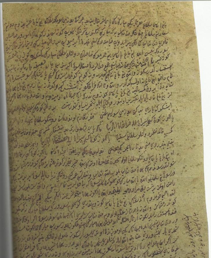 hürrem sultan mektup