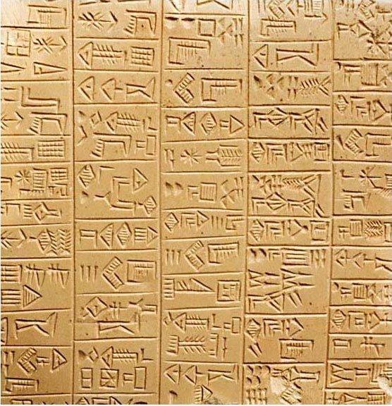 sümerler çivi yazısı