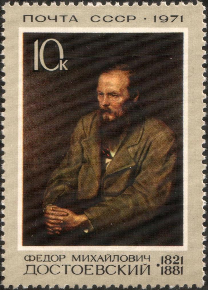 fyodor dostoyevski pul