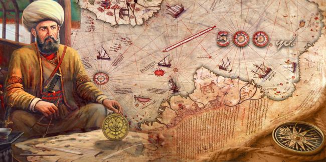 piri reis dünya haritası