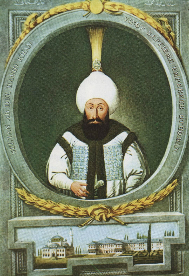 sultan birinci abdülhamid mektupları, sultan I. abdülhamid kimdir, osmanlı imparatorluğu
