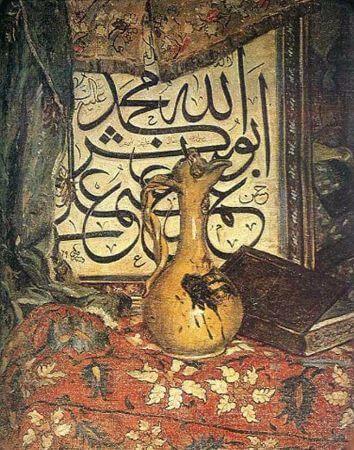 kaligrafik kompozisyon