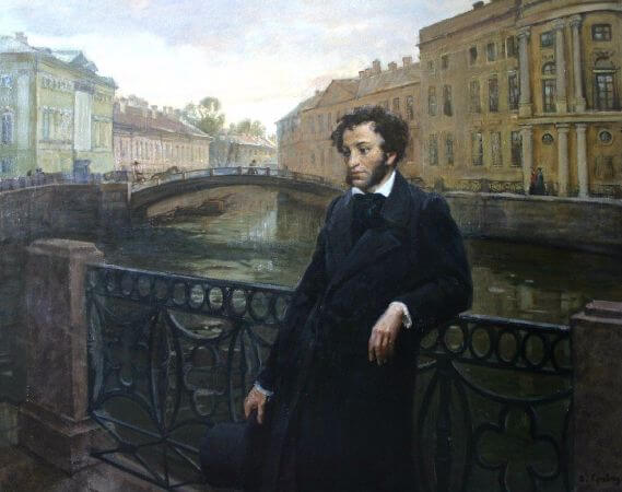 A. Kravchuk, Portrait of Alexander Pushkin