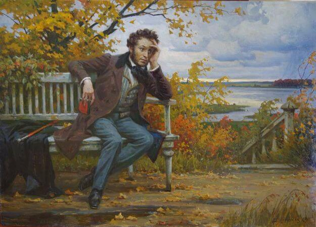 B.V. Shcherbakov, Pushkin in St. Michael, 1969