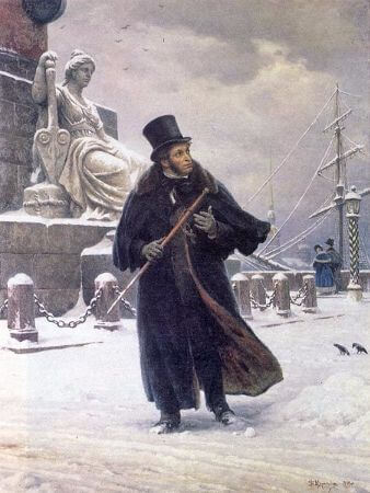 Boris.V. Shcherbakov, St. Petersburg Pushkin