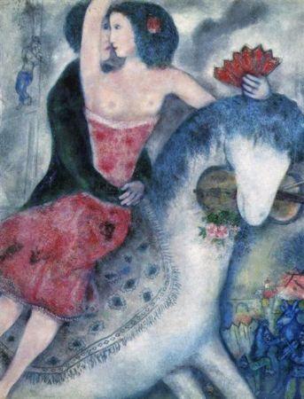 Marc Chagall, Equestrienne, 1931
