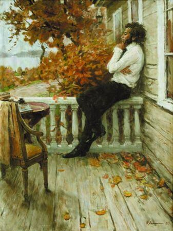 N. N. Repin, Alexander Pushkin Autumn Dreams