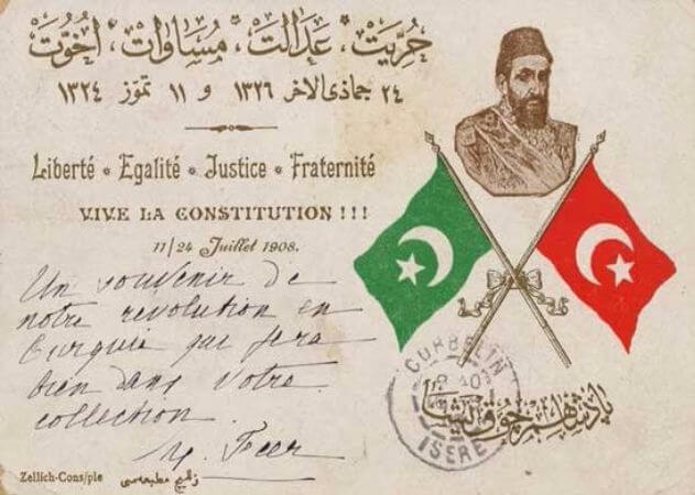 ikinci mesrutiyet kartpostal