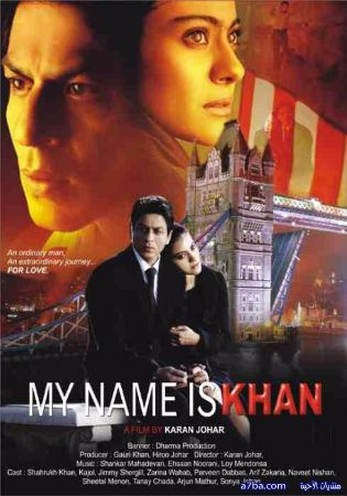 My Name Is Khan, 2010