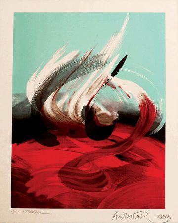 Erdal Alantar, Pathetique, 2000