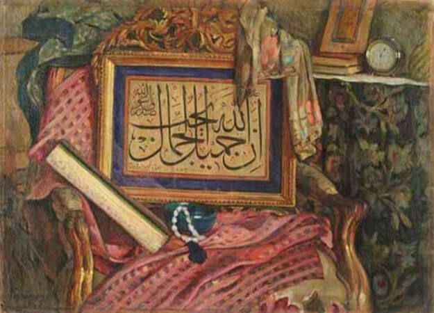 Feyhaman Duran, Hatli Levhali Naturmort, 1945