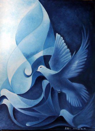 Adrian Muka, Pigeon