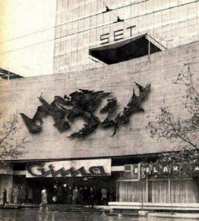 kuzgun acar, turkiye rolyefi, 1966