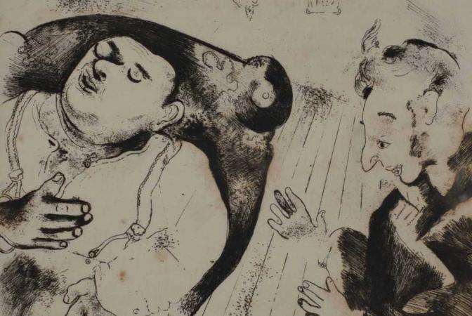 Marc Chagall, Gogol