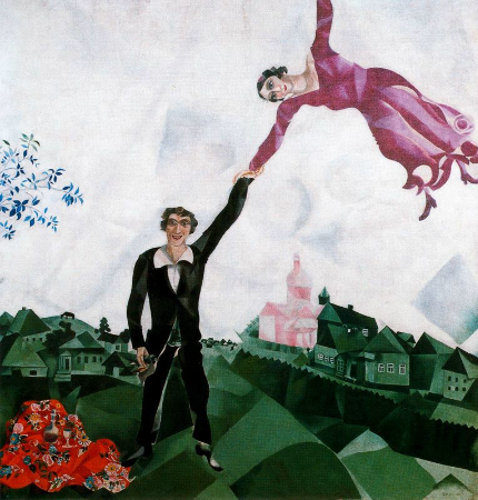 Marc Chagall, The Promenade, 1917
