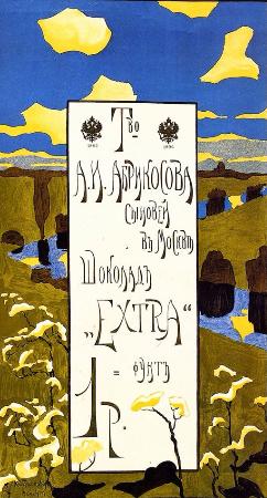 Wassily Kandinsky, Abrikosov afis