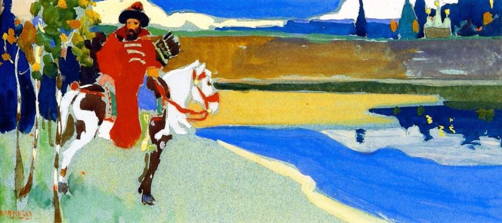 Wassily Kandinsky, Russian Knight, 1902