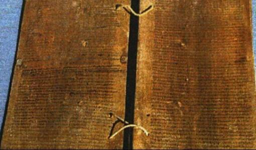 roma imparatorlugu kodeks