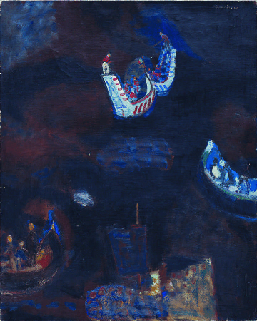 avni arbas Balikcilar, 1966
