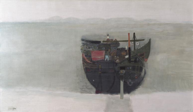 avni arbas, Tekne, 1955