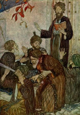 Edmund Dulac, All Are But Stories (The Rubaiyat of Omar Khayyam)