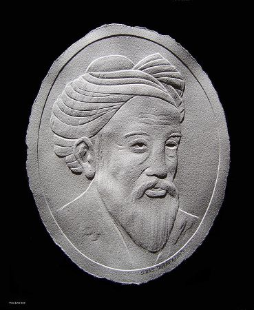 Suhas Tavkar, Relief Drawing of Omar Khayyam