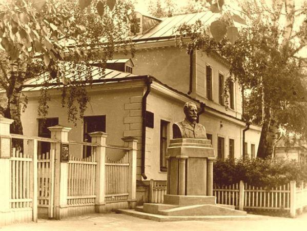 caykovski muze
