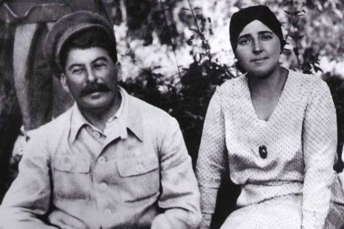 Nadezhda Alliluyeva