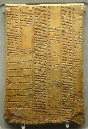 Asurbanipal kutuphanesinden bir tablet