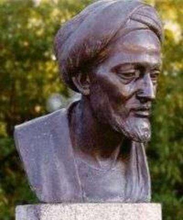 Kemalüddin el-Farisi