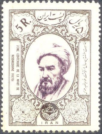 Nasireddin Tusi