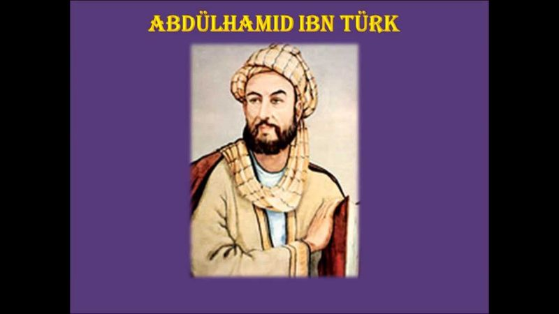 abdulhamid ibn turk