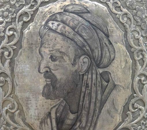 ibn-i sina