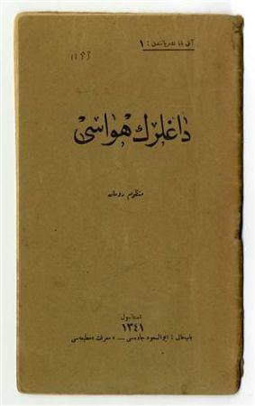 Dağların Havası şiir kitabı