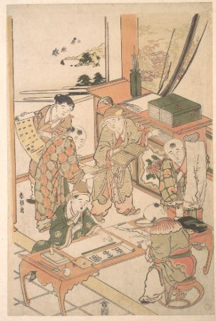 hokusai, Chinese Boys Learning To Write, 1785