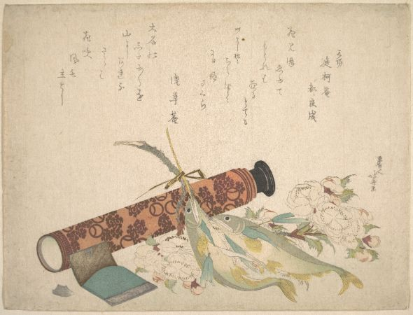 hokusai, Double Cherry-Blossom Branch, Telescope, Sweet Fish and Tissue Case, 1804-13