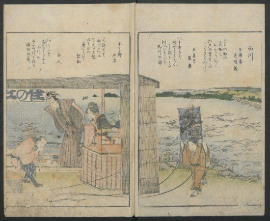 hokusai, Edo Meisho, Famous Sites of Edo, 1800