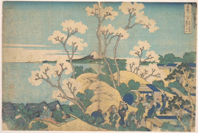 hokusai, Fuji From Gotenyama At Shinagawa On The Tōkaidō, 1830-32