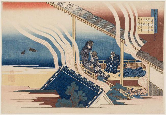 hokusai, Poem By Fujiwara No Yoshitaka, At A Hot Spring, 1835