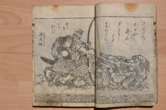 hokusai, Yomihon