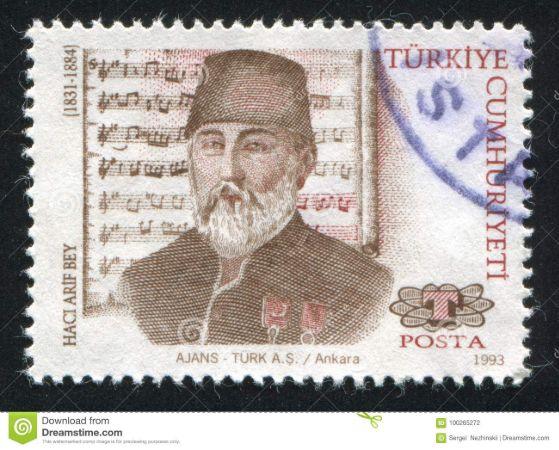 Hacı Arif Bey Pul