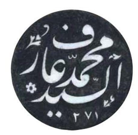 Hacı Arif Bey'in mührü