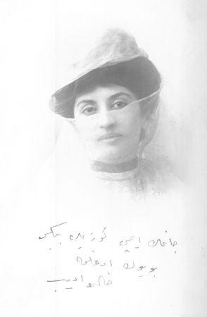 Halide Edib