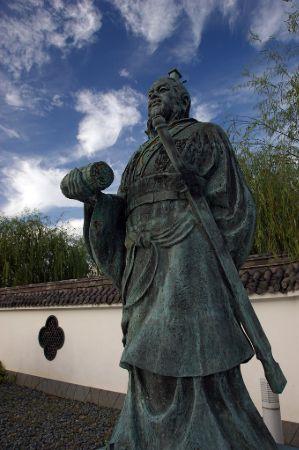 Sun Tzu heykeli, Yurihama, Tottori- Japonya