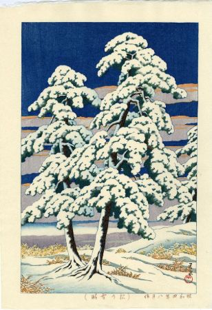 Hasui Kawase, Pine Tree After Snow, 1929