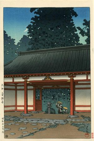 Hasui Kawase, Starry Night at Tsubosaka, 1950