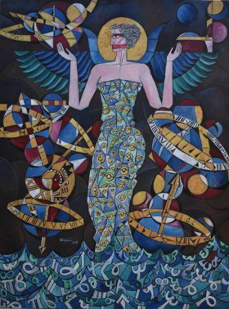 Nagui Achamallah, Hypatia of Alexandria, 2019